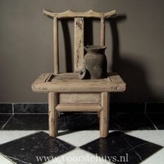 Antique Chinese Child's Chair