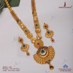 Ethnic look with antique jewels. Get in touch with us on Gold Temple Jewellery, Gold Wedding Jewelry, Bridal Jewelry, Gold Jewelry, Gold Necklace, Wedding Rings, Gold Bangles Design, Gold Earrings Designs, Gold Jewellery Design