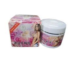 Just in... 1PCS fast enlarge... and flying out the door! http://www.wowzeers.com/products/1pcs-fast-enlarge-breast-cream-herbal-extracts-breast-enlargement-cream-skin-breast-care-beauty-shape-product-breasts
