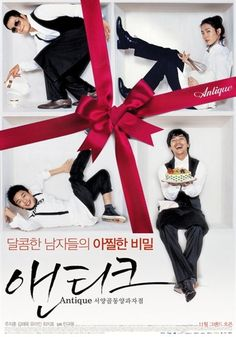 Antique / Antika / 2008 / Güney Kore / Online Film İzle - Yeppudaa