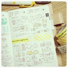 ほぼ日手帳プランナー Love the pictures, though I can only draw stick figures, Scrapbook Journal, Journal Notebook, Journal Diary, Life Journal, Travelers Notebook, Midori, Pigma Micron, Hobonichi Techo, Cool Journals