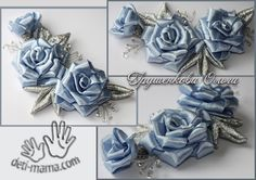 Flower from knotted ribbon. Ribbon Art, Ribbon Crafts, Flower Crafts, Fabric Flower Tutorial, Rose Tutorial, Making Fabric Flowers, Flower Making, Band Kunst, Kanzashi Tutorial