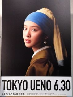 "Vermeer's ""Girl with a Pearl Earring""  become a real girl in Japan"