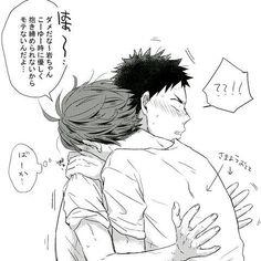Oikawa Tooru x Iwaizumi Hajime / Haikyuu! Oikawa X Iwaizumi, Daisuga, Kuroken, Bokuaka, Iwaoi, Kageyama, Haikyuu Manga, Haikyuu Funny, Otp