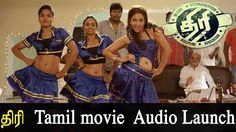 திரி Tamil Movie Audio Launch  - Latest Tamil Cinema Newsதிரி Tamil Movie Audio Launch - Latest Tamil Cinema News Thiri Audio Launch Latest Tamil Cinema News Video. ... Check more at http://tamil.swengen.com/%e0%ae%a4%e0%ae%bf%e0%ae%b0%e0%ae%bf-tamil-movie-audio-launch-latest-tamil-cinema-news/