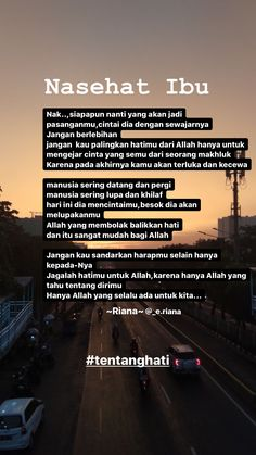 Reminder Quotes, Self Reminder, Caption Quotes, Text Quotes, Islamic Inspirational Quotes, Islamic Quotes, Study Quotes, Life Quotes, Make It Easy