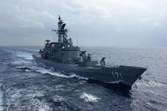 JS Hatakaze (DDG-171) - Hatakaze class Destroyer (Japan)