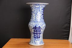 Antique Chinese Blue and White Porcelain Vase.  - from Anna May Wong's personal collection