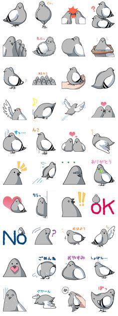 It is a cute stamp of pigeons. Cute Pigeon, Baby Pigeon, Disney Drawings, Cartoon Drawings, Cute Drawings, Animal Sketches, Animal Drawings, Pigeon Tattoo, Saint Saturnin