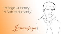 #janamjeya #M.D of beatinnovation centre #janam jeya #author