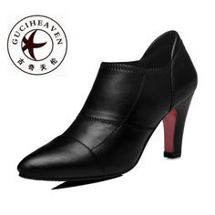 (38.21$)  Watch now - http://airg3.worlditems.win/all/product.php?id=32694249519 - Guciheaven New Elegant Women Leather Pumps,Pointed Toe Stiletto,Red Bottom Rubber Sole Casual Shoes,Slip-On High-Heeled Footwear