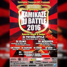 KAMIKAZE DJ BATTLE 2016- . Alright who's going to Japan with me for this battle? I'm gonna try to extend my stay in Japan 일본갈사람? ㅋㅎㅋㅎ  Repost from @djshin1200  日程 2016.03.20(日) 18:00 .  会場 CELL TEL: 06-6261-6177 大阪市中央区南船場 1-16-2 B1F .  Special Guest & Judge DJ TOYODA-STYLE (New Trick DJ Battle 2014 '15 Champ)  DJ ELMU (Kamikaze DJ Battle 2015 Skratch Category Champ)  DJ BESSHON (Kamikaze DJ Battle 2014 Solo Category Champ)  GM YOSHI (Office GM) DJ SANCON (Beat-Tricks) DJ SHOW (V. C. S.) DJ…