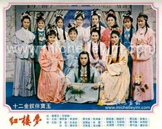 Erotic Dream Of Red Chamber (1978) with Leslie Cheung