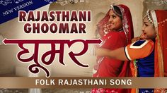Rajasthani Folk Dance Performance | Rajasthani Ghoomar | Dances Of India | Roots Of Pushkar Records - YouTube