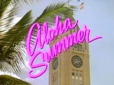 Its HOT out and its gonna be a scorcher this weekend. Spend it at the beach with the at the this Saturday and Sunday! 80s Aesthetic, Aesthetic Vintage, Quote Aesthetic, Grunge, Title Card, Looks Cool, Vaporwave, Picture Wall, Photo Wall