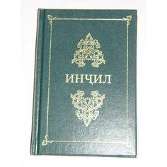 Tajik Injil, New Testament What Is Bible, All Languages, New Testament, Writer, Writers, Authors
