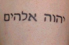 """Adonai Eloheem"" is Hebrew for ""Lord God"" Jewish Tattoo, Hebrew Tattoo, 13 Tattoos, Word Tattoos, Tatoos, Bible Verse Tattoos, Tattoo Quotes, Tatuagem Judaica, Arm Tattoos For Guys"