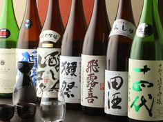 死ぬまでに一度は飲んでおきたい日本酒:[2ch]お料理速報