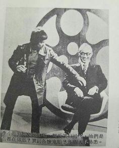 Bruce Lee Books, History Of Hong Kong, Bruce Lee Photos, Jeet Kune Do, Martial Artist, Kung Fu, My Hero, Dragon, Arms