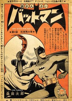 Japanese Batman.