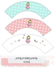 Cupcake princee cover- for print