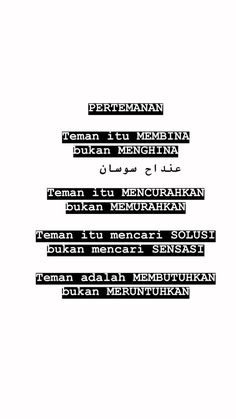 Trendy Quotes Indonesia Sahabat So True Ideas Trendy Quotes Indonesien Sahabat So True Ideas The post Trendy Quotes Indonesien Sahabat So True Ideas & quoted appeared first on Quotes . Quotes Sahabat, Quotes Lucu, Quotes Galau, Smile Quotes, People Quotes, Mood Quotes, Quran Quotes, Happy Quotes, Positive Quotes