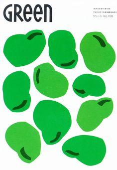 Ideas for fruit logo illustration behance Simple Illustration, Botanical Illustration, Graphic Design Posters, Graphic Art, Book Design, Web Design, Cover Design, Fruit Logo, Green Logo