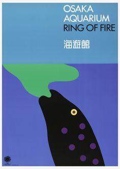Ikko Tanaka, poster for Osaka Aquarium, 1990. Japan. Via Cooper Hewitt
