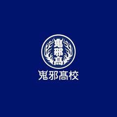 50 Ide Murayama Yoshiki Di 2020 Jepitan Baju Gambar Gaya Jalanan