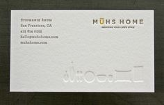 Based out of San Francisco, Passing Notes designed this beautiful stationery system for Muhs Home, an online store retailing elegant home furnishings and accessories.