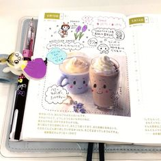 Smash Book, Bible Drawing, Journal Organization, Hobonichi Techo, Sketch Journal, Daily Planners, Planner Decorating, Erin Condren Life Planner, Art Journal Inspiration
