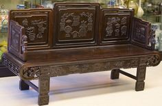 17th/18th C. Chinese Rosewood Carved Bench