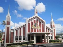 Iglesia ni Cristo - Wikipedia, the free encyclopedia Kings Empire, Churches Of Christ, Image Search, Mansions, House Styles, Inspiration, Faith, Home, Christ