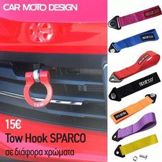 Η συλλογή μας από #Tow_Hooks για την εμπρός και την πίσω όψη του αυτοκινήτου σας!  ☎️ 2315534103 📱6978976591 ➡️ ΠΟΛΥΤΕΧΝΙΟΥ 18 ΕΥΚΑΡΠΙΑ ΘΕΣΣΑΛΟΝΙΚΗΣ  #carmotodesign #οικαλύτερεςτιμές #οτιαναζητάς #θατοβρείςεδώ #becarmotodesigner Moto Design, Greece, Grease