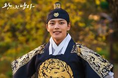 "Yeo Jin Go- looking awesome in his battle gear in ""The Crowned Clown"" Yeon Woo Jin, Sung Kyung, Korean Celebrities, Korean Actors, Korean Dramas, Jin Goo, Kim Sang, Cast Member, Scene Photo"