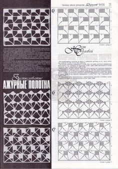 "Photo from album ""ДУПЛЕТ on Form Crochet, Crochet Diagram, Crochet Motif, Irish Crochet, Crochet Patterns, Crochet Stitches Chart, Crochet Symbols, Knitting Stitches, Crochet Classes"