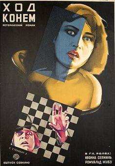 Best Film Posters : A Shrewd Move Vintage Russian Film Poster Vintage Movies, Vintage Posters, Vintage Ads, Russian Constructivism, Russian Avant Garde, Soviet Art, Kino Film, Kunst Poster, Original Art