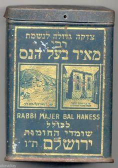 Antique Circa 1915 France Jewish Charity Tzedakah Box