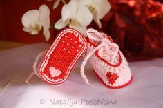 Romantic Baby Booties - Free Crochet Pattern