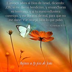 ღ Dios te be