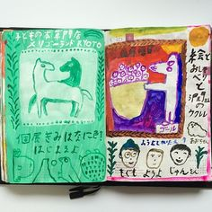 Mogu Takahashi Daily Doodles   14-15th March