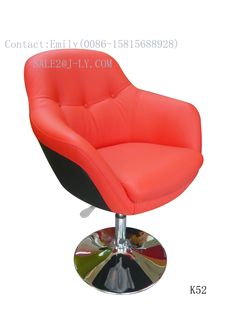 Leisure chair/Pub chair.  These products has other color or design to choose.