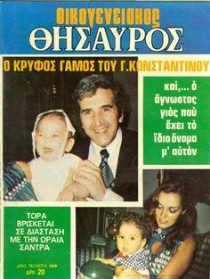 ΟΙΚΟΓΕΝΕΙΑΚΟΣ ΘΗΣΑΥΡΟΣ Νο 628 Old Greek, Magazine Covers, Magazines, Greece, Baseball Cards, History, Retro, Vintage, Greece Country