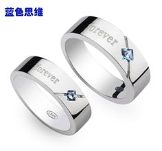 Blue thinking men and women couple rings sterling silver ring Korean version of the creative lettering shipping lifetime companions