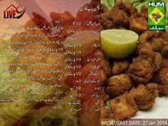 Ch Chef Recipes, Cooking Recipes, Urdu Recipe, Desi Food, Kabobs, Food To Make, Chicken Recipes, Food And Drink, Kebabs