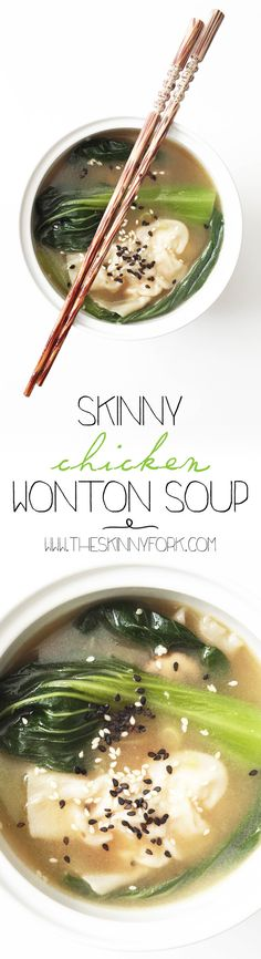 Skinny Chicken Wonton Soup - Just at 200 calories for a perfect asian style take-out fake-out! De{light}ful & easy! TheSkinnyFork.com