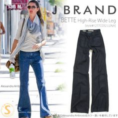 name brand jeans for women - Google Search | Best Fitting Jeans