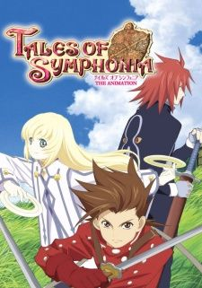 Watch Tales of Symphonia The Animation: Sylvarant-hen full episodes