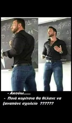 Are teachers allowed to look like that! Hunks Men, Hot Hunks, Men In Tight Pants, Hommes Sexy, Men In Uniform, Military Men, Good Looking Men, Perfect Man, Bearded Men