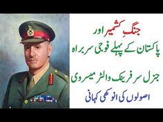 لالے کتھے نس رہیاں ایں - راحیل شریف کی بہادری کا سچا واقعہ https://www.youtube.com/watch?v=6lQLuymVhJc  جنرل راحیل کے اثاثوں کی تفصیلات منظرعام پر https://www.youtube.com/watch?v=DXez4q3uq0Q  جنرل راحیل کے آنے سے پاکستان میں کیا کیا تبدیلیاں رونما ہوئیں https://www.youtube.com/watch?v=LPoy-7QysRk  Army Chief Gen Raheel Sharif as a Field Marshal https://www.youtube.com/watch?v=f-gRynVl1yk  Sheikh Hasina Wajed Ka 45 Saal Bad Aitraaf https://www.youtube.com/watch?v=ggM2uchvNX4  تم کیوں پاکستان…